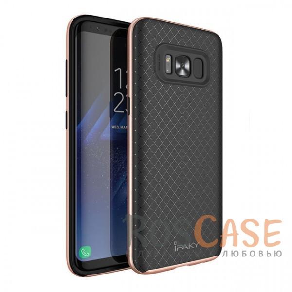 Двухкомпонентный чехол iPaky (original) Hybrid со вставкой цвета металлик для Samsung G950 Galaxy S8 (Черный / Rose Gold)Описание:разработан специально для Samsung G950 Galaxy S8;бренд - iPaky;материал - поликарбонат, термополиуретан;тип - накладка;защищает от ударов;покрытие анти-отпечатки;укрепленный бампер;предусмотрены все необходимые вырезы.<br><br>Тип: Чехол<br>Бренд: iPaky<br>Материал: TPU