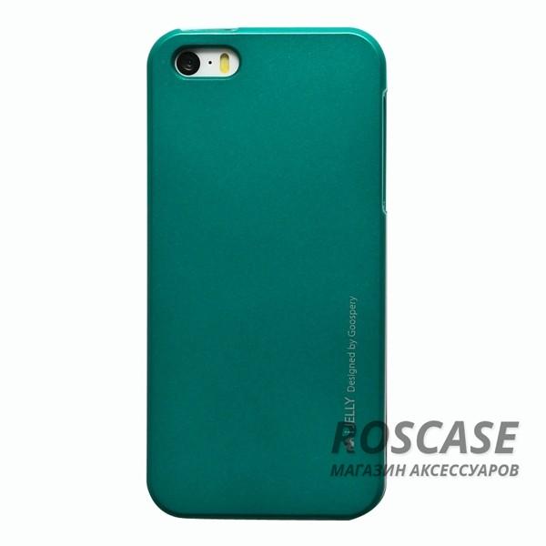 TPU чехол Mercury iJelly Metal series для Apple iPhone 5/5S/SE (Зеленый)Описание:&amp;nbsp;&amp;nbsp;&amp;nbsp;&amp;nbsp;&amp;nbsp;&amp;nbsp;&amp;nbsp;&amp;nbsp;&amp;nbsp;&amp;nbsp;&amp;nbsp;&amp;nbsp;&amp;nbsp;&amp;nbsp;&amp;nbsp;&amp;nbsp;&amp;nbsp;&amp;nbsp;&amp;nbsp;&amp;nbsp;&amp;nbsp;&amp;nbsp;&amp;nbsp;&amp;nbsp;&amp;nbsp;&amp;nbsp;&amp;nbsp;&amp;nbsp;&amp;nbsp;&amp;nbsp;&amp;nbsp;&amp;nbsp;&amp;nbsp;&amp;nbsp;&amp;nbsp;&amp;nbsp;&amp;nbsp;&amp;nbsp;&amp;nbsp;&amp;nbsp;&amp;nbsp;бренд&amp;nbsp;Mercury;совместимость: Apple iPhone 5/5S/5SE;материал: термополиуретан;форма: накладка.Особенности:на чехле не заметны отпечатки пальцев;защита от механических повреждений;гладкая поверхность;не деформируется;металлический отлив.<br><br>Тип: Чехол<br>Бренд: Mercury<br>Материал: TPU