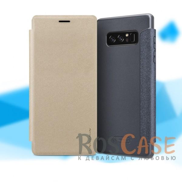 Кожаный чехол (книжка) Nillkin Sparkle Series для Samsung Galaxy Note 8Описание:от компании&amp;nbsp;Nillkin;спроектирован для Samsung Galaxy Note8;материалы: поликарбонат, искусственная кожа;блестящая поверхность;не скользит в руках;предусмотрены все необходимые вырезы;защита со всех сторон;тип: чехол-книжка.<br><br>Тип: Чехол<br>Бренд: Nillkin<br>Материал: Искусственная кожа