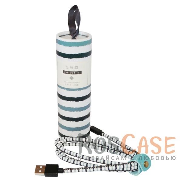 Дата кабель USB to MicroUSB (в подарочной упаковке) (Зебра)<br><br>Тип: USB кабель/адаптер<br>Бренд: Epik