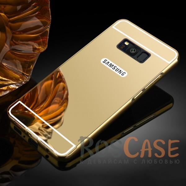 Защитный металлический бампер с зеркальной вставкой для Samsung G955 Galaxy S8 Plus (Золотой)Описание:разработан для Samsung G955 Galaxy S8 Plus;материалы - металл, акрил;тип - бампер с задней панелью;зеркальная поверхность;металлический бампер;защита от царапин и ударов.<br><br>Тип: Чехол<br>Бренд: Epik<br>Материал: Металл