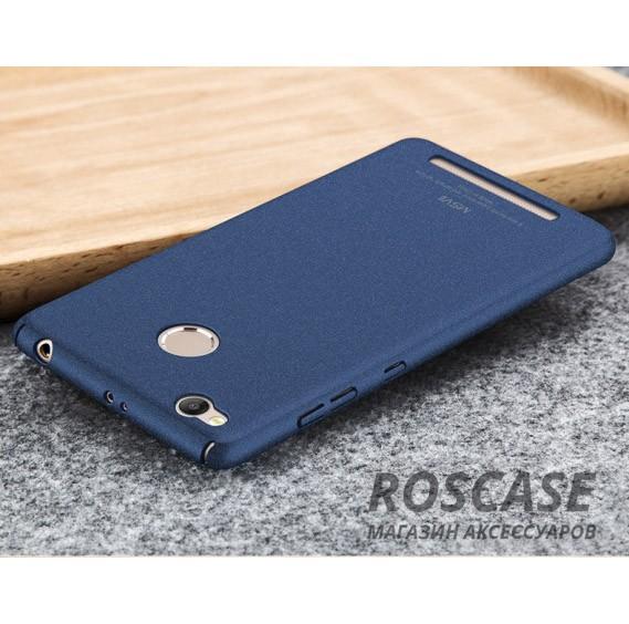 Пластиковый чехол Msvii Quicksand series для Xiaomi Redmi 3 Pro / Redmi 3s (Синий)Описание:производитель - Msvii;совместим с Xiaomi Redmi 3 Pro / Redmi 3s;материал  -  пластик;тип  -  накладка.&amp;nbsp;Особенности:матовая поверхность;имеет все разъемы;тонкий дизайн не увеличивает габариты;накладка не скользит;защищает от ударов и царапин;износостойкая.<br><br>Тип: Чехол<br>Бренд: Epik<br>Материал: Пластик