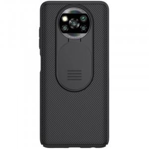 Nillkin CamShield | Пластиковый чехол с защитой камеры  для Xiaomi Poco X3 (NFC)