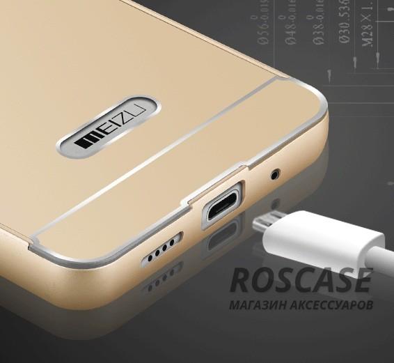 Фотография Золотой Металлический бампер для Meizu MX5 с пластиковой вставкой