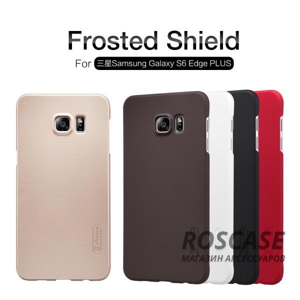 Чехол Nillkin Matte для Samsung Galaxy S6 Edge Plus (+ пленка)Описание:производитель -&amp;nbsp;Nillkin;материал - поликарбонат;совместим с Samsung Galaxy S6 Edge Plus;тип - накладка.&amp;nbsp;Особенности:матовый;прочный;тонкий дизайн;не скользит в руках;не выцветает;пленка в комплекте.<br><br>Тип: Чехол<br>Бренд: Nillkin<br>Материал: Поликарбонат