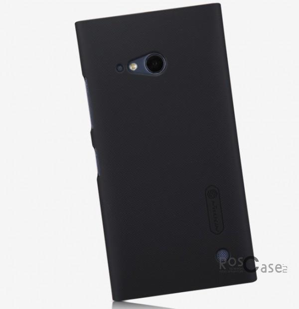 Чехол Nillkin Matte для Microsoft Lumia 730/735 (+ пленка) (Черный)Описание:разработчик и производитель&amp;nbsp;Nillkin;изготовлен из поликарбоната;поверхность матовая;тип конструкции: накладка;совместим с Microsoft Lumia 730/735.&amp;nbsp;Особенности:широкая цветовая гамма;высокая износостойкость;ультратонкий;легкая фиксация;легкая очистка.<br><br>Тип: Чехол<br>Бренд: Nillkin<br>Материал: Поликарбонат