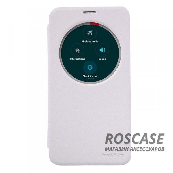 Кожаный чехол (книжка) Nillkin Sparkle Series для Asus Zenfone 2 (ZE551ML/ZE550ML) (Белый)Описание:бренд&amp;nbsp;Nillkin;изготовлен специально для Asus Zenfone 2 (ZE551ML/ZE550ML);материал: искусственная кожа, поликарбонат;тип: чехол-книжка.Особенности:не скользит в руках;защита от механических повреждений;интерактивное окошко;функция Sleep mode;не выгорает;блестящая поверхность;надежная фиксация.<br><br>Тип: Чехол<br>Бренд: Nillkin<br>Материал: Искусственная кожа