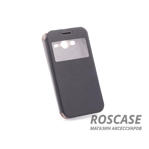 Чехол (книжка) с PC креплением для Samsung G355 Galaxy Core 2 (Черный)Описание:разработан компанией&amp;nbsp;Epik;спроектирован для Samsung G355 Galaxy Core 2;материалы: синтетическая кожа, поликарбонат;тип: чехол-книжка.&amp;nbsp;Особенности:имеются все функциональные вырезы;не скользит в руках;защита от ударов и падений;превращается в подставку.<br><br>Тип: Чехол<br>Бренд: Epik<br>Материал: TPU