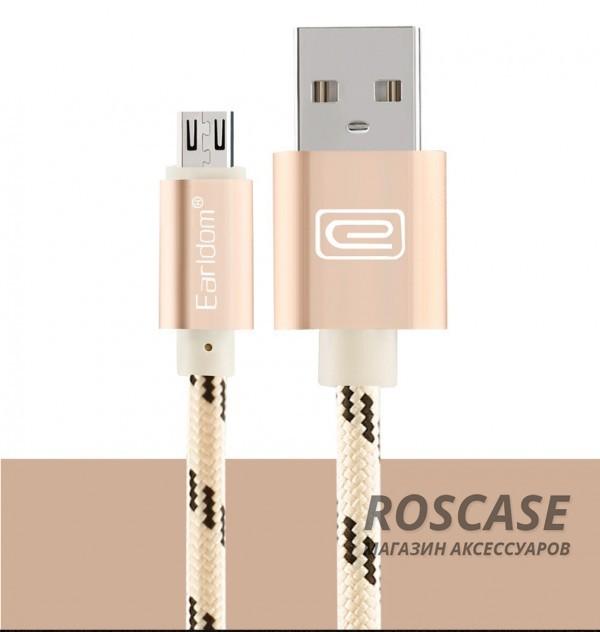 Дата кабель microUSB плетеный Earldom (1m) с клипсой (Золотой)Описание:бренд  -  Earldom;материал  -  TPE, нейлон;совместим с устройствами с разъемом microUSB;тип  -  кабель для синхронизации и зарядки.&amp;nbsp;Особенности:плетеная оплетка;разъемы: USB, microUSB;длина  -  1 метр;прочный;гибкий;ремешок-клипса;быстрая скорость передачи данных.&amp;nbsp;<br><br>Тип: USB кабель/адаптер<br>Бренд: Epik