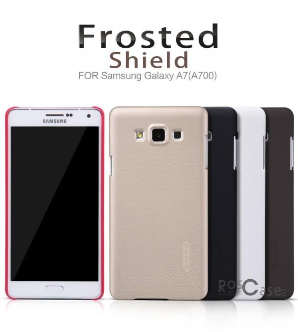 Чехол Nillkin Matte для Samsung A700H / A700F Galaxy A7 (+ пленка)Описание:Чехол изготовлен компанией&amp;nbsp;Nillkin;Спроектирован для Samsung A700H / A700F Galaxy A7;Материал  -  пластик;Форма  -  накладка.Особенности:Полностью защищен от появления потертостей;В комплект входит глянцевая пленка;Имеет ребристое матовое покрытие и антикислотное напыление;Тонкий дизайн.<br><br>Тип: Чехол<br>Бренд: Nillkin<br>Материал: Поликарбонат