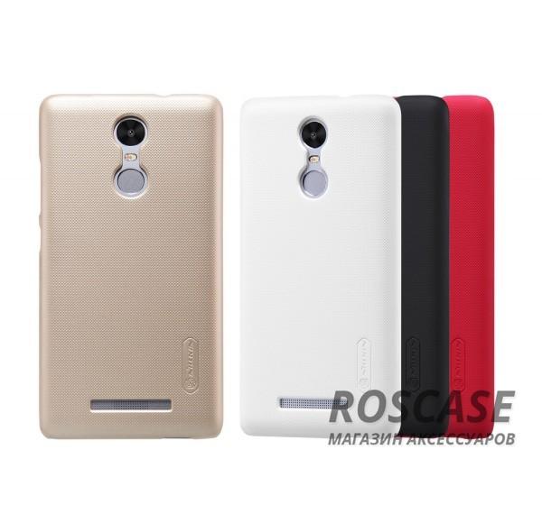 Чехол Nillkin Matte для Xiaomi Redmi Note 3 / Redmi Note 3 Pro (+ пленка)Описание:производитель - компания&amp;nbsp;Nillkin;материал - поликарбонат;совместим с Xiaomi Redmi Note 3 / Redmi Note 3 Pro;тип - накладка.&amp;nbsp;Особенности:матовый;прочный;тонкий дизайн;не скользит в руках;не выцветает;пленка в комплекте.<br><br>Тип: Чехол<br>Бренд: Nillkin<br>Материал: Поликарбонат