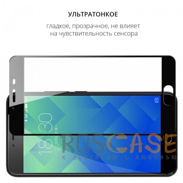 Фотография Черный Artis 2.5D | Цветное защитное стекло на весь экран для Meizu U20 на весь экран