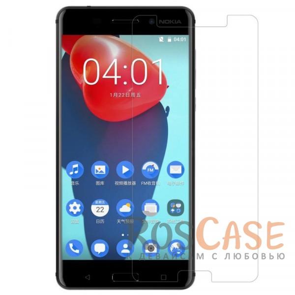 Ультратонкое стекло с закругленными краями для Nokia 6 (в упаковке)Описание:совместимо с Nokia 6;материал: закаленное стекло;обработанные закругленные срезы;ультратонкое;прочное;защита от ударов и царапин;предусмотрены все необходимые вырезы.<br><br>Тип: Защитное стекло<br>Бренд: Epik