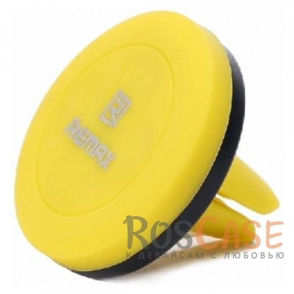 Фотография Желтый Remax Air Vent RM-C10 | Яркий магнитный держатель для смартфона