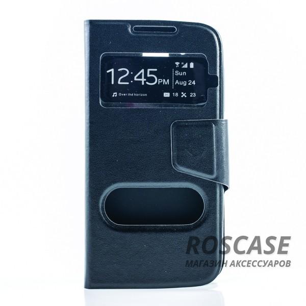 Чехол (книжка) с TPU креплением для HTC Desire 526/526G / Desire 326G (Черный)Описание:бренд&amp;nbsp;Epik;подходит для&amp;nbsp;HTC Desire 526/526G / Desire 326Gматериал: искусственная кожа;тип: чехол-книжка.&amp;nbsp;Особенности:все функциональные вырезы в наличии;магнитная застежка;защита от ударов и падений;окошки в обложке;превращается в подставку.<br><br>Тип: Чехол<br>Бренд: Epik<br>Материал: Искусственная кожа