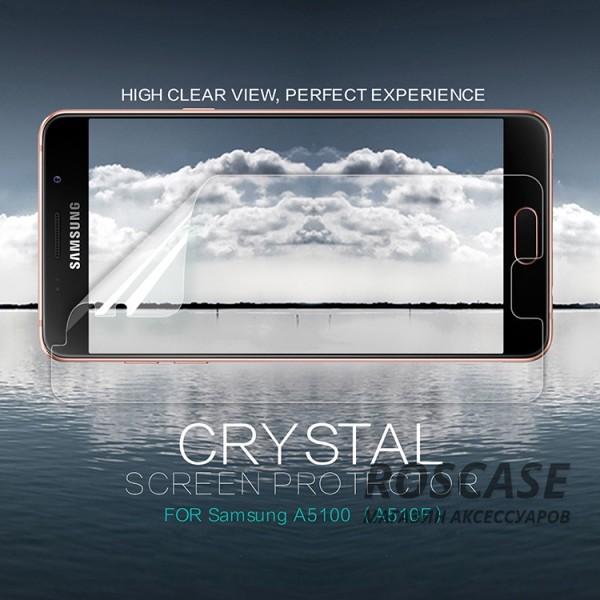 Защитная пленка Nillkin Crystal для Samsung A510F Galaxy A5 (2016)Описание:производитель -&amp;nbsp;Nillkin;совместимость: Samsung A510F Galaxy A5 (2016);материал: полимер;тип: защитная пленка.Особенности:свойство анти-отпечатки;не желтеет;имеет все функциональные вырезы;не притягивает пыль;легко клеится.<br><br>Тип: Защитная пленка<br>Бренд: Nillkin