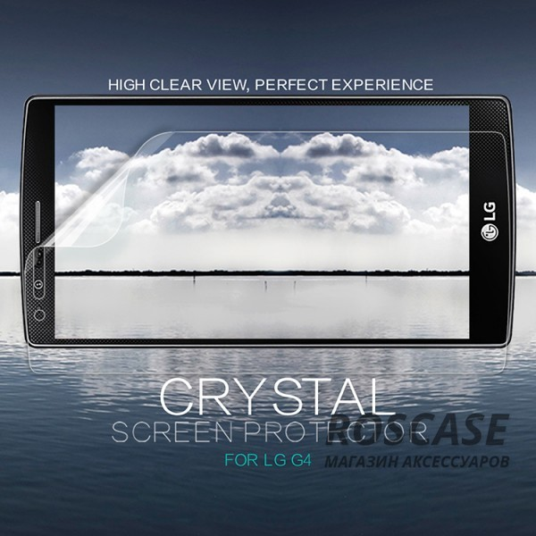 Прозрачная глянцевая защитная пленка на экран с гладким пылеотталкивающим покрытием для LG H815 G4/H818P G4 Dual (Анти-отпечатки)Описание:бренд:&amp;nbsp;Nillkin;разработана для LG H815 G4;материал: полимер;тип: защитная пленка.&amp;nbsp;Особенности:имеет все функциональные вырезы;прозрачная;анти-отпечатки;не влияет на чувствительность сенсора;защита от потертостей и царапин;не оставляет следов на экране при удалении;ультратонкая.<br><br>Тип: Защитная пленка<br>Бренд: Nillkin