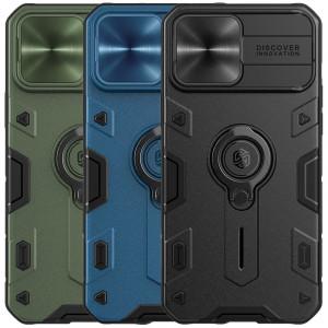 Nillkin CamShield Armor | Противоударный чехол с защитой камеры и кольцом для iPhone 13 Pro Max