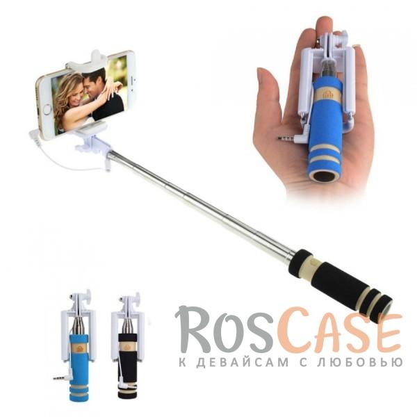 Фотография Телескопический Mini монопод для селфи (кабель 3,5) (13.8см - 48см)