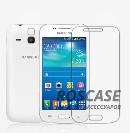 Защитная пленка Nillkin Crystal для Samsung G350E Galaxy Star Advance (Анти-отпечатки)Описание:бренд:&amp;nbsp;Nillkin;совместима с Samsung G350E Galaxy Star Advance;материал: полимер;тип: защитная пленка.&amp;nbsp;Особенности:в наличии все необходимые функциональные вырезы;не влияет на чувствительность сенсора;глянцевая поверхность;свойство анти-отпечатки;не желтеет;легко очищается.<br><br>Тип: Защитная пленка<br>Бренд: Nillkin