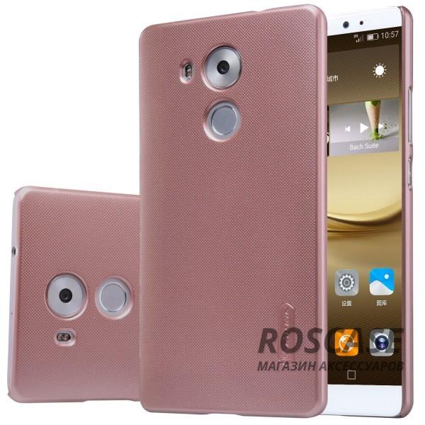 Чехол Nillkin Matte для Huawei Mate 8 (+ пленка) (Rose Gold)Описание:производитель -&amp;nbsp;Nillkin;материал - поликарбонат;совместим с Huawei Mate 8;тип - накладка.&amp;nbsp;Особенности:матовый;прочный;тонкий дизайн;не скользит в руках;не выцветает;пленка в комплекте.<br><br>Тип: Чехол<br>Бренд: Nillkin<br>Материал: Поликарбонат