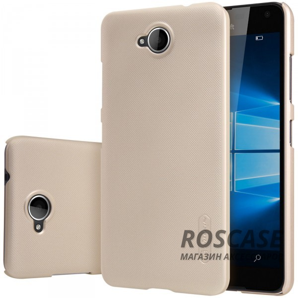 Матовый чехол для Microsoft Lumia 650 (+ пленка) (Золотой)Описание:производитель -&amp;nbsp;Nillkin;материал - поликарбонат;совместим с Microsoft Lumia 650;тип - накладка.&amp;nbsp;Особенности:матовый;прочный;тонкий дизайн;не скользит в руках;не выцветает;пленка в комплекте.<br><br>Тип: Чехол<br>Бренд: Nillkin<br>Материал: Поликарбонат
