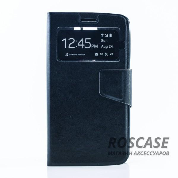 Чехол (книжка) с TPU креплением для LG D690 G3 Stylus (Черный)Описание:производитель - бренд&amp;nbsp;Epik;разработан для LG D690 G3 Stylus;материал: искусственная кожа;тип: чехол-книжка.&amp;nbsp;Особенности:имеются функциональные вырезы;магнитная застежка;защита от ударов и падений;окошко в обложке;ответ на вызов через обложку;не скользит в руках.<br><br>Тип: Чехол<br>Бренд: Epik<br>Материал: Искусственная кожа