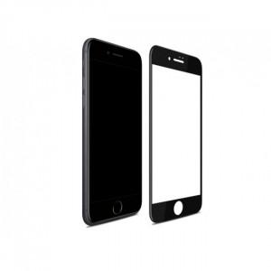 """Тонкое олеофобное защитное стекло с закруленными краями из гибкого силикона для Apple iPhone 7 (4.7"""")"""