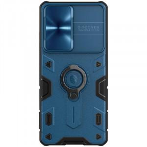 Nillkin CamShield Armor | Противоударный чехол с защитой камеры и кольцом  для Samsung Galaxy S21 Ultra