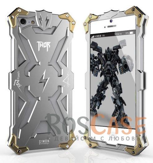 Брутальный металлический чехол SHP для Apple iPhone 5/5S/SE (Серый)<br><br>Тип: Чехол<br>Бренд: Epik<br>Материал: Металл