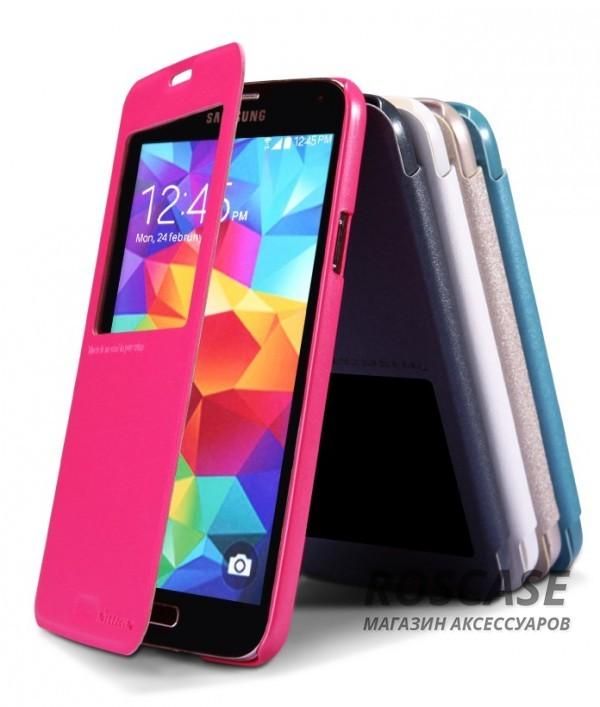 Кожаный чехол (книжка) Nillkin Sparkle Series для Samsung G900 Galaxy S5Описание:Изготовлен компанией Nillkin;Спроектирован персонально для Samsung G900 Galaxy S5;Материал: синтетическая высококачественная кожа и полиуретан;Форма: чехол в виде книжки.Особенности:Исключается появление царапин и возникновение потертостей;Восхитительная амортизация при любом ударе;Фактурная поверхность;Элегантное интерактивное окошко;Не подвержен деформации;Непритязателен в уходе.<br><br>Тип: Чехол<br>Бренд: Nillkin<br>Материал: Искусственная кожа