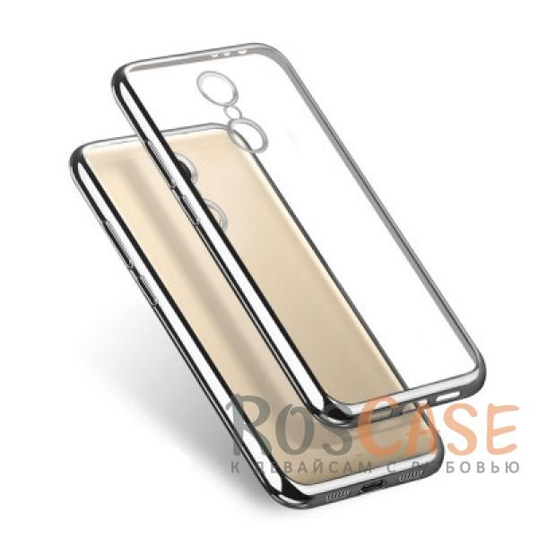 Прозрачный силиконовый чехол для Xiaomi Redmi Note 4 с глянцевой окантовкой (Серебряный)Описание:подходит для Xiaomi Redmi Note 4;материал - силикон;тип - накладка.Особенности:глянцевая окантовка;прозрачный центр;гибкий;все вырезы в наличии;не скользит в руках;ультратонкий.<br><br>Тип: Чехол<br>Бренд: Epik<br>Материал: TPU