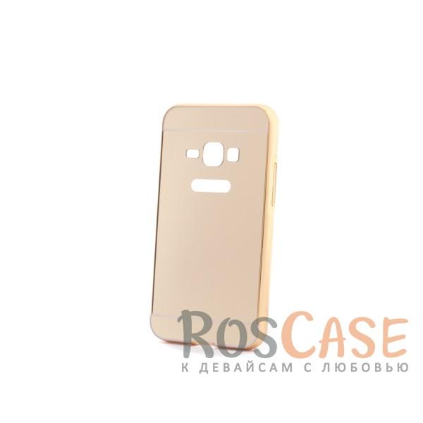Чехол-накладка Mirror для Samsung J120F Galaxy J1 (2016) (Золотой)Описание:сделан для Samsung J120F Galaxy J1 (2016);материалы: металл, пластик;тип чехла: бампер со вставкой.Особенности:металлическая окантовка;защита от механических повреждений;глянцевая задняя панель;предусмотрены все функциональные вырезы;прочно фиксируется.<br><br>Тип: Чехол<br>Бренд: Epik<br>Материал: Пластик