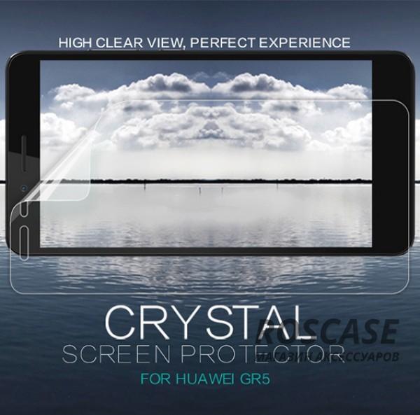 Защитная пленка Nillkin Crystal для Huawei Honor 5X / GR5 (Анти-отпечатки)Описание:разработчик и производитель&amp;nbsp;Nillkin;создана с учетом особенностей&amp;nbsp;Huawei Honor X5 / GR5;изготовлена из полимера;тип - защитная пленка на экран.&amp;nbsp;Особенности:не снижает чувствительность сенсора;все вырезы предусмотрены;полная комплектация;покрытие, отражающее ультрафиолет.<br><br>Тип: Защитная пленка<br>Бренд: Nillkin