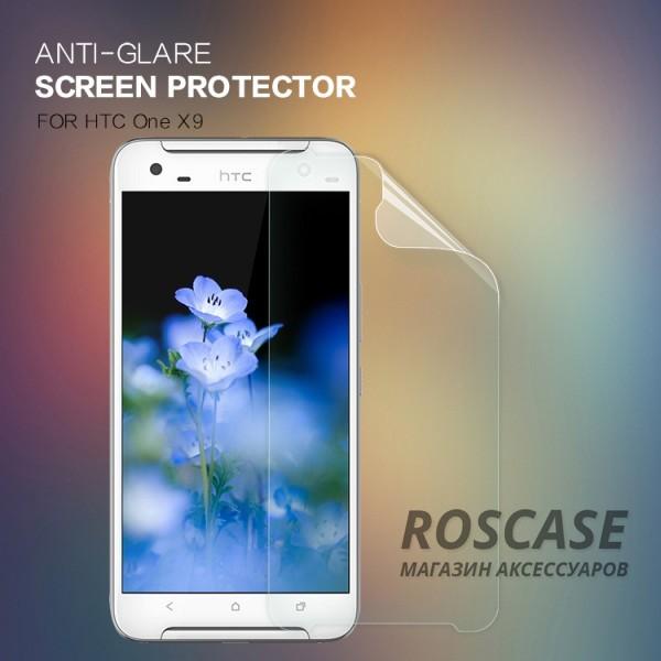 Защитная пленка Nillkin для HTC One X9 (Матовая)Описание:бренд:&amp;nbsp;Nillkin;совместима с HTC One X9;материал: полимер;тип: защитная пленка.&amp;nbsp;Особенности:в наличии все необходимые функциональные вырезы;антибликовое покрытие;не влияет на чувствительность сенсора;легко очищается;не желтеет;не бликует на солнце.<br><br>Тип: Защитная пленка<br>Бренд: Nillkin