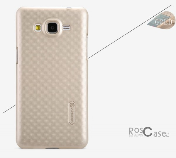 Фото Золотой Матовый чехол Nillkin Super Frosted Shield для Samsung G530H/G531H Galaxy Grand Prime (+ пленка)