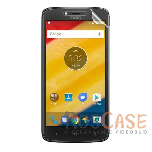 Матовая антибликовая защитная пленка на экран со свойством анти-шпион для Motorola Moto C PlusОписание:производство компании&amp;nbsp;Nillkin;предназначена для Motorola Moto C Plus;материал: полимер;тип: матовая пленка;ультратонкая;защищает от царапин и потертостей;не влияет на отзыв сенсорных кнопок;размер пленки:&amp;nbsp;139,24*67,3 мм.<br><br>Тип: Защитная пленка<br>Бренд: Nillkin