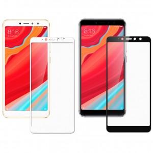 Artis 2.5D | Цветное защитное стекло на весь экран для Xiaomi Redmi S2 на весь экран