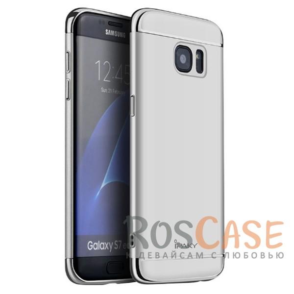 Чехол iPaky Joint Series для Samsung G935F Galaxy S7 Edge (Серебряный)Описание:производитель - iPaky;совместим с Samsung G935F Galaxy S7 Edge;материал: термополиуретан, поликарбонат;форма: накладка на заднюю панель.Особенности:эластичный;матовый;ультратонкий;надежная фиксация.<br><br>Тип: Чехол<br>Бренд: Epik<br>Материал: TPU