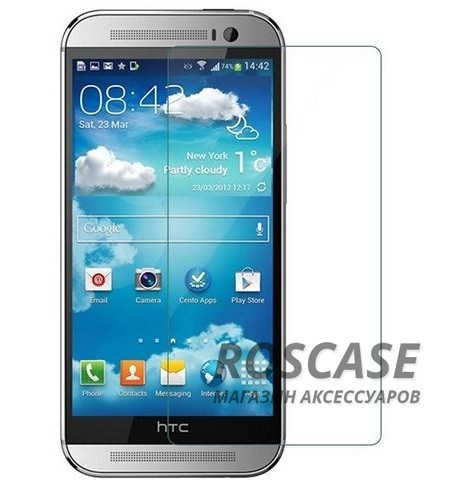 Защитное стекло Ultra Tempered Glass 0.33mm (H+) для HTC New One 2 / M8 (картонная упаковка)Описание:совместимо с устройством HTC New One 2 / M8;материал: закаленное стекло;тип: защитное стекло на экран.&amp;nbsp;Особенности:закругленные&amp;nbsp;грани стекла обеспечивают лучшую фиксацию на экране;стекло очень тонкое - 0,33 мм;отзыв сенсорных кнопок сохраняется;стекло не искажает картинку, так как абсолютно прозрачное;выдерживает удары и защищает от царапин;размеры и вырезы стекла соответствуют особенностям дисплея.<br><br>Тип: Защитное стекло<br>Бренд: Epik