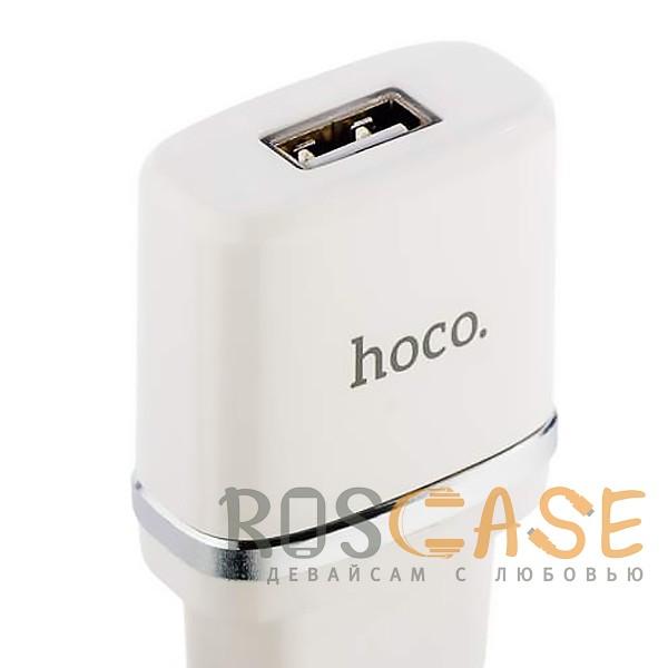Фотография Белый Зарядное устройство USB 1A HOCO C11