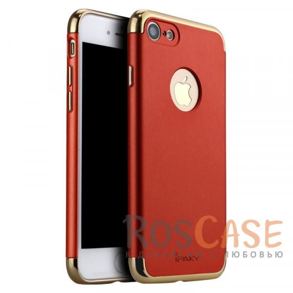 Чехол iPaky Joint Series для Apple iPhone 7 (4.7) (Красный)Описание:производитель - iPaky;совместим с Apple iPhone 7 (4.7);материал: поликарбонат;форма: накладка на заднюю панель.Особенности:блестящая окантовка;матовый;стильный дизайн;ультратонкий;защита камеры и экрана благодаря выступающим краям;надежная фиксация.<br><br>Тип: Чехол<br>Бренд: Epik<br>Материал: TPU