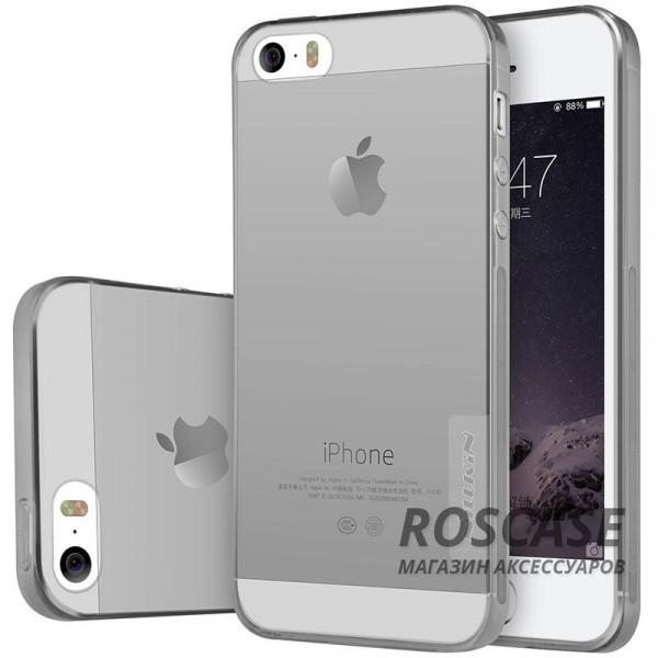 TPU чехол Nillkin Nature Series для Apple iPhone 5/5S/SE (Серый (прозрачный))Описание:производитель  -  бренд&amp;nbsp;Nillkin;подходит для Apple iPhone 5/5S/SE;материал  -  термополиуретан;тип  -  накладка.&amp;nbsp;Особенности:в наличии все вырезы;не скользит в руках;тонкий дизайн;защита от ударов и царапин;прозрачный.<br><br>Тип: Чехол<br>Бренд: Nillkin<br>Материал: TPU