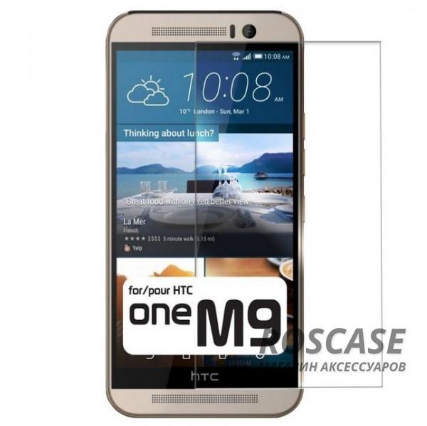 Защитное стекло Ultra Tempered Glass 0.33mm (H+) для HTC One / M9Описание:компания&amp;nbsp;Epik;разработано для HTC One / M9;материал: закаленное стекло;тип: защитное стекло.&amp;nbsp;Особенности:не влияет на чувствительность сенсора;закругленные края;легко очищается;толщина - &amp;nbsp;0,33 мм;высокая прочность;защита от царапин.<br><br>Тип: Защитное стекло<br>Бренд: Epik