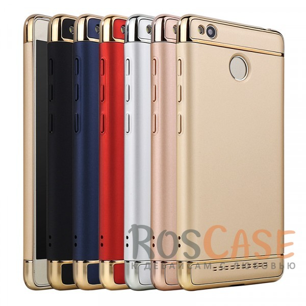 Защитная пластиковая накладка Joint для Xiaomi Redmi 3 Pro / Redmi 3sОписание:предназначен для&amp;nbsp;Xiaomi Redmi 3 Pro / Redmi 3s;материал - пластик;тип - накладка.<br><br>Тип: Чехол<br>Бренд: Epik<br>Материал: Пластик