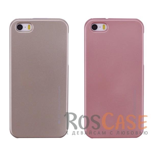 Гладкий силиконовый чехол с металлическим отливом Mercury iJelly Metal by Goospery для Apple iPhone 5/5S/SEОписание:&amp;nbsp;&amp;nbsp;&amp;nbsp;&amp;nbsp;&amp;nbsp;&amp;nbsp;&amp;nbsp;&amp;nbsp;&amp;nbsp;&amp;nbsp;&amp;nbsp;&amp;nbsp;&amp;nbsp;&amp;nbsp;&amp;nbsp;&amp;nbsp;&amp;nbsp;&amp;nbsp;&amp;nbsp;&amp;nbsp;&amp;nbsp;&amp;nbsp;&amp;nbsp;&amp;nbsp;&amp;nbsp;&amp;nbsp;&amp;nbsp;&amp;nbsp;&amp;nbsp;&amp;nbsp;&amp;nbsp;&amp;nbsp;&amp;nbsp;&amp;nbsp;&amp;nbsp;&amp;nbsp;&amp;nbsp;&amp;nbsp;&amp;nbsp;&amp;nbsp;&amp;nbsp;бренд&amp;nbsp;Mercury;совместимость: Apple iPhone 5/5S/5SE;материал: термополиуретан;форма: накладка.Особенности:на чехле не заметны отпечатки пальцев;защита от механических повреждений;гладкая поверхность;не деформируется;металлический отлив.<br><br>Тип: Чехол<br>Бренд: Mercury<br>Материал: TPU