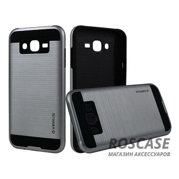 Двухслойный ударопрочный чехол с защитными бортами экрана Verge для Samsung J700H Galaxy J7 (Серый)Описание:совместимость  -  смартфон Samsung J700H Galaxy J7;материал  -  термополиуретан и поликарбонат;форм-фактор  -  накладка.Особенности:надежная фиксация;трансформируется в подставку;есть возможность крепления на пояс;не подвергается деформации;имеет все необходимые функциональные вырезы;легко чистится от загрязнений.<br><br>Тип: Чехол<br>Бренд: Epik<br>Материал: Натуральная кожа