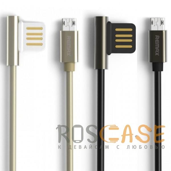 Фото Remax Emperor | Дата кабель USB to MicroUSB с угловым штекером USB (100 см)