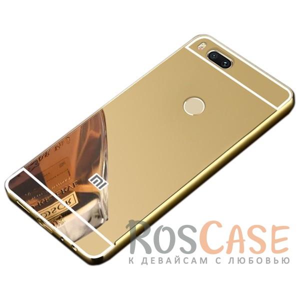 Защитный металлический бампер с зеркальной вставкой для Xiaomi Mi 5X / Mi A1 (Золотой)Описание:разработан для Xiaomi Mi 5X / Mi A1;материалы - металл, акрил;тип - бампер с задней панелью;зеркальная поверхность;металлический бампер;защита от царапин и ударов.<br><br>Тип: Чехол<br>Бренд: Epik<br>Материал: Металл