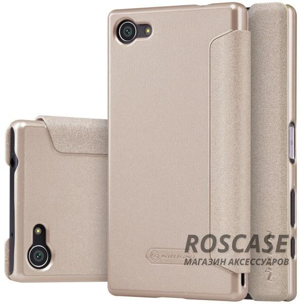 Кожаный чехол (книжка) Nillkin Sparkle Series для Sony Xperia Z5 Compact (Золотой)Описание:компания производитель: Nillkin;подходит в точности к Sony Xperia Z5 Compact;изготовлен: кожа в сочетании с полиуретаном;вид: книжка.Особенности:стильное дополнение смартфона;блестящая поверхность;стильный дизайн;маленький вес.<br><br>Тип: Чехол<br>Бренд: Nillkin<br>Материал: Искусственная кожа